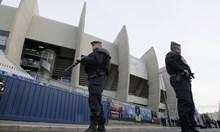 Евро 2016, или звезден миг за тероризма