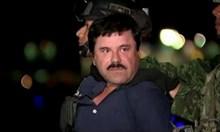 Наркобосът Ел Чапо отива в затвор доживот, виновен е по всички обвинения. Правел секс с млади момичета, вярвайки, че това му дава сила