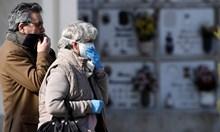 Починалите в Италия вече са над 10 000, степента на заразяване бавно спада