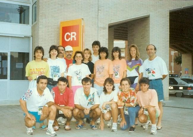 Отборите ни по тенис на маса, тенис (сестри Малееви) и бадминтон на олимпиадата в Барселона през 1992 г.