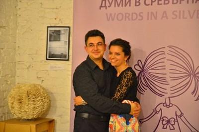 Пламен Николов и съпругата му. Снимки Фейсбук