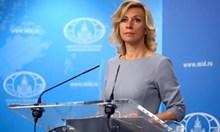 От научен интерес Мария Захарова като всички руски политици отскача да се поразходи из гнилия Запад