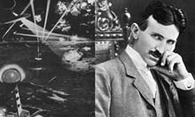 Загадъчната смърт на Тесла