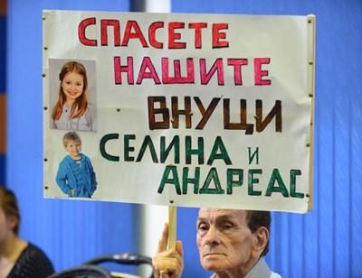 Георги Попов-Гебош протестира за връщането на внуците си.