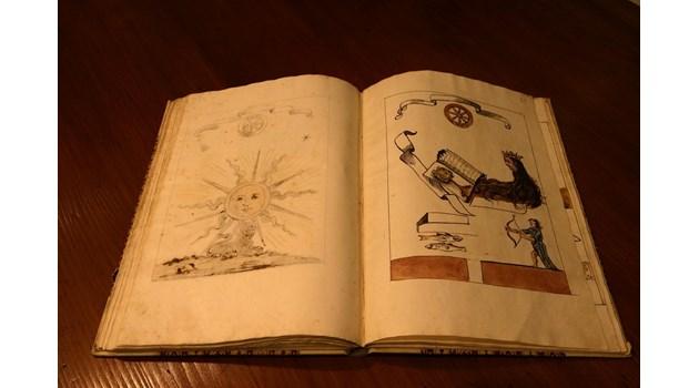 Загадките в изгубената книга на Нострадамус