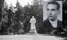 Потайностите на Борисовата градина: 19-годишен анархист взривява бронзовия Сталин и отървава смъртна присъда