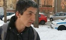 Битият от охранители Сергей: Исках да се стопля, бях дрогиран и не съм удрял никого