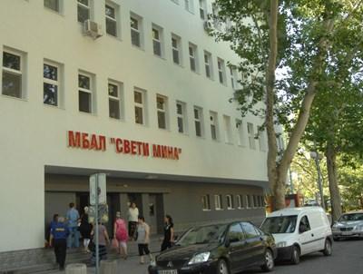 """Родилното на """"Весела"""" се мести на ул. """"Иван Вазов"""" в Пловдив."""