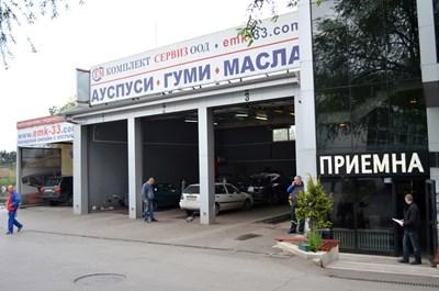 Автосервизите са сред най-популярните компании, които се регистрират в България.