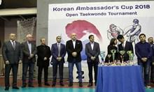 Кралев откри петия турнир по таекуондо за купата на посланика на Република Корея