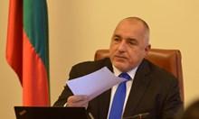 Борисов за лотарията: Много хора ще имат проблеми, ако докладът на АДФИ е верен