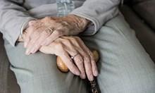 Задигнаха пенсията на старица в Лом
