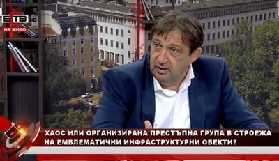 Арх. Иван Шишков
