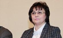 Нинова съди за 120 000 лв. ляв сайт - докарал й нерви, тревога и безсъние с лъжи