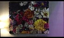 Картина от отпадъци