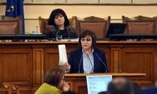 Червени срещу Нинова: Не е имало общо решение да не подкрепяме Цацаров (Обзор)