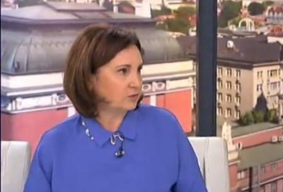 Румяна Бъчварова СНИМКА Нова телевизия