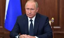 Убийството на Захарченко е подъл акт с цел дестабилизация на региона