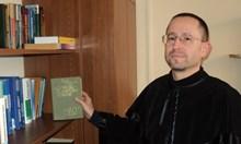 Робин Худ, Дядо Мраз, Бай Ганьо, Кристо, Сенека и метъл банди в делата на съдия Ковачев