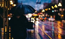 В Югозападна България през нощта ще вали сняг, през деня - дъжд