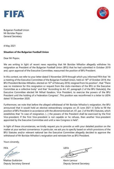 ФИФА и УЕФА питат БФС как се е върнал Борислав Михайлов