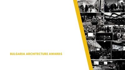 """До 31 октомври се удължава срокът за участие в конкурса """"Български архитектурни награди"""""""