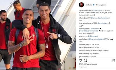 Този пост на Кристиано с Рикардо Куарешма след класирането на Португалия на 1/8-финал събра 8,9 млн. лайка в инстаграм.