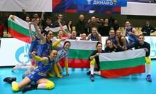 """""""Марица"""" потопи най-успешния отбор в Шампионската лига"""