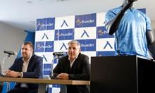 """""""Левски"""" със спонсор на екипите, засега на ръкава"""