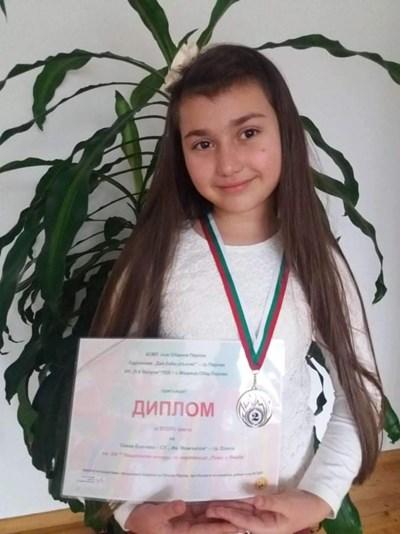 Сияна Бончева с наградата