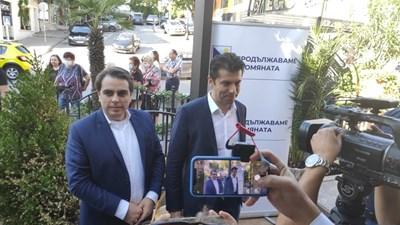 Кирил Петков и Асен Василев във Велико Търново