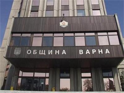 Община Варна Снимка: Архив