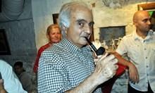 Наследник на тютюнев магнат  познава Давидоф, Орнела Мути, Уго Чавес и Доминик Строс Кан