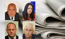 Жертви на фейк новините