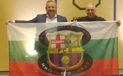 Николас Перес подари на Стоичков знамето на фенклуба в Саламанка.