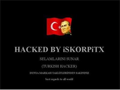 Десетки френски сайтове бяха хакнати като турски Снимка: Интернет