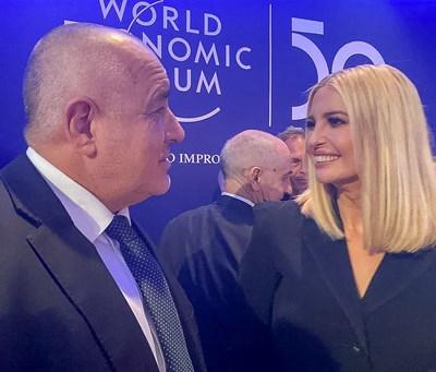 Премиерът успя да разсмее Иванка Тръмп, докато обсъждат речта на баща и?.