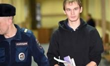 6 години затвор за студент, участвал в атака срещу офис на партията на Путин