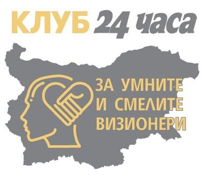 Какво да правим с проекта България?