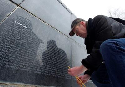 Поклонение в деня за възпоминание на жертвите от комунизма