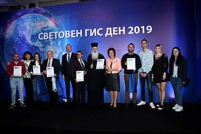 Връчиха годишните награди за специални ГИС постижения