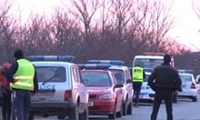 Задържаха тримата бегълци, разигравали полицията в Централна България (Видео)