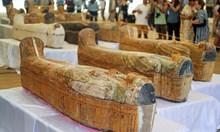 Най-голямото откритие в Египет след саркофага на Тутанкамон