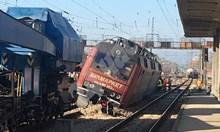 Пловдив по чудо се размина с второ Хитрино. Причината за дерайлиралия влак е счупен език на стрелката