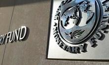 МВФ очаква ускоряване на растежа на БВП на България до 3,7% през 2019 г.
