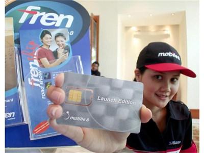 Сегашните SIM карти са на път да бъдат заменени от по-малки, които ще позволят и размерите на телефоните да бъдат оптимизирани.