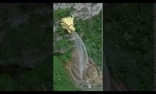 Дракон водопад в Гуейджоу, Китай