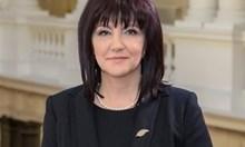 Цвета Караянчева с пукната ключица след катастрофа, хеликоптер я транспортира до София