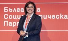 От 1 декември БСП отново в избори, през април  ще е вотът за лидер