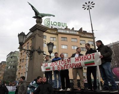 """Февруари 2013 г. Част от протеста на """"Орлов мост"""".  СНИМКА: """"24 ЧАСА"""""""